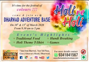 Holi special at dharwad adventure base